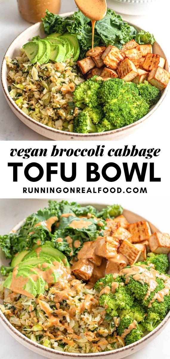 Pinterest graphic with an image and text for a low-carb vegan dinner bowl.